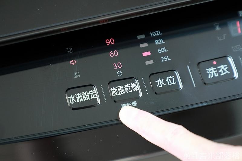 Toshiba_DMG15WAG_042.jpg