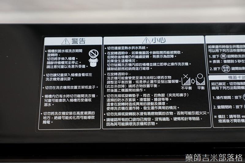 Toshiba_DMG15WAG_048.jpg