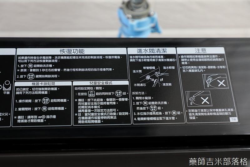 Toshiba_DMG15WAG_049.jpg