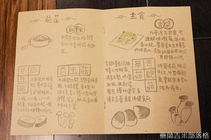 Tainan_1711_0019.jpg