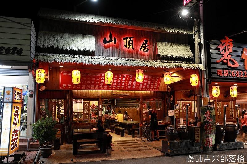 Tainan_1711_0603.jpg