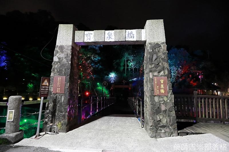 Tainan_1711_0708.jpg