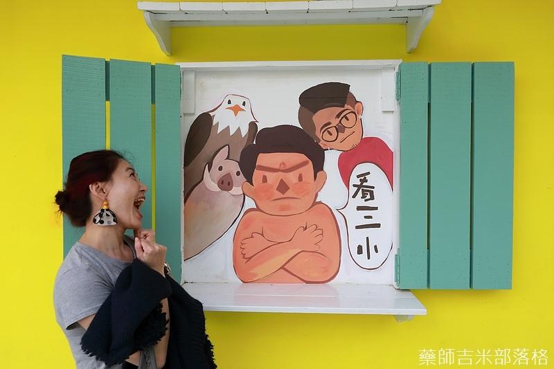 Tainan_1711_1006.jpg