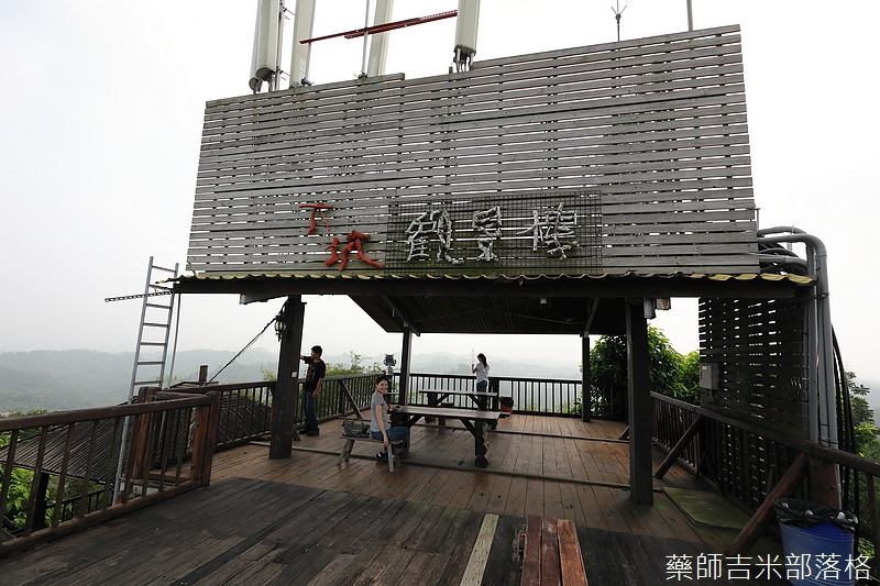 Tainan_1711_1625.jpg