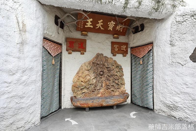 Tainan_1711_1852.jpg