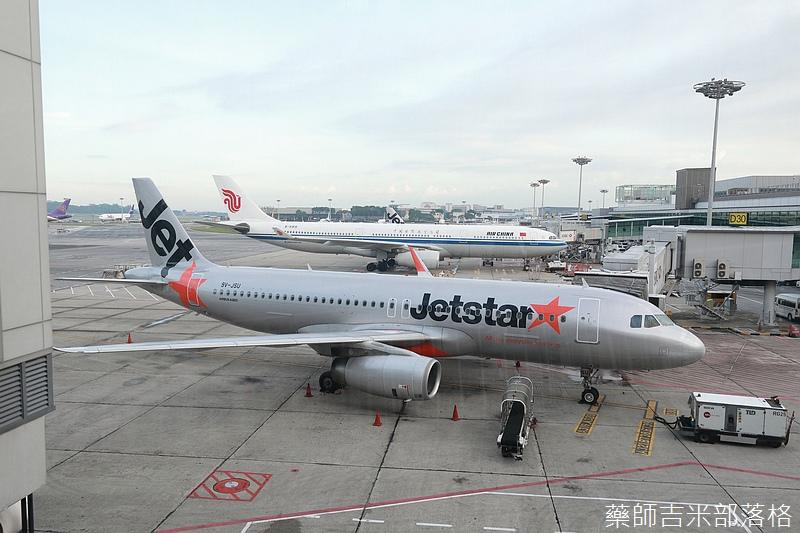 Jetstar_175.jpg
