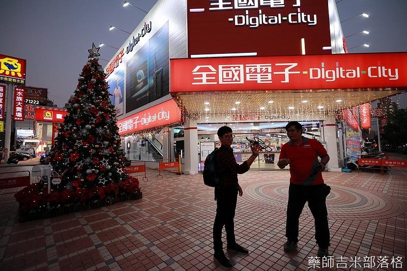 Digital_City_017.jpg