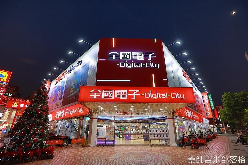 Digital_City_090.jpg