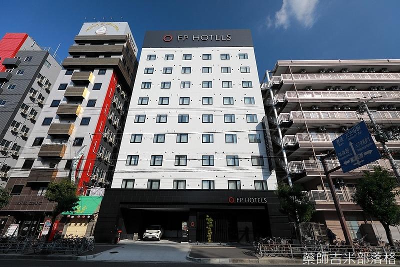 FP_Hotels_286.jpg