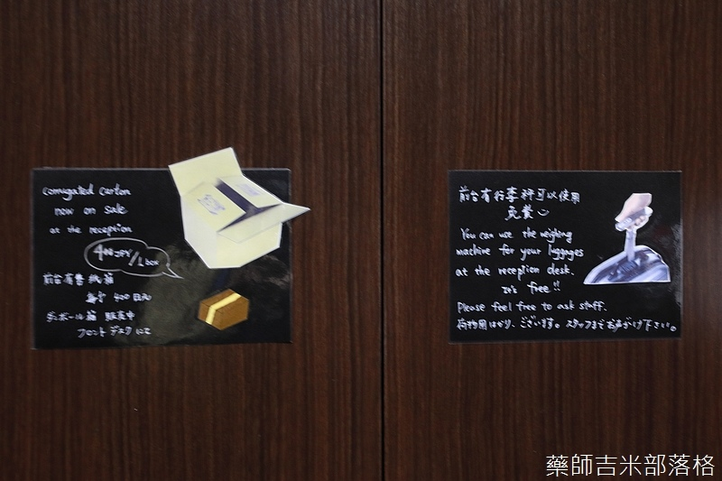 FP_Hotels_442.jpg