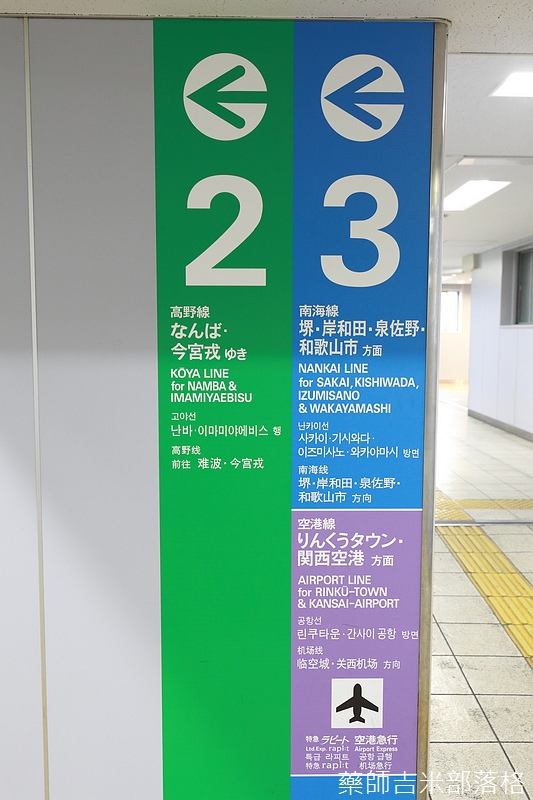 FP_Hotels_452.jpg