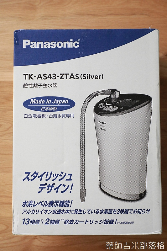 Panasonic_TK_AS43_ZTAs_001.jpg