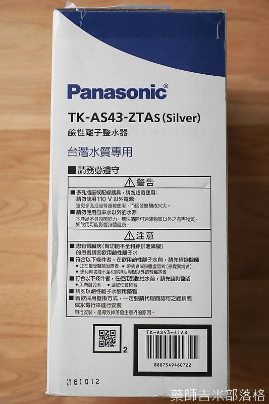 Panasonic_TK_AS43_ZTAs_002.jpg