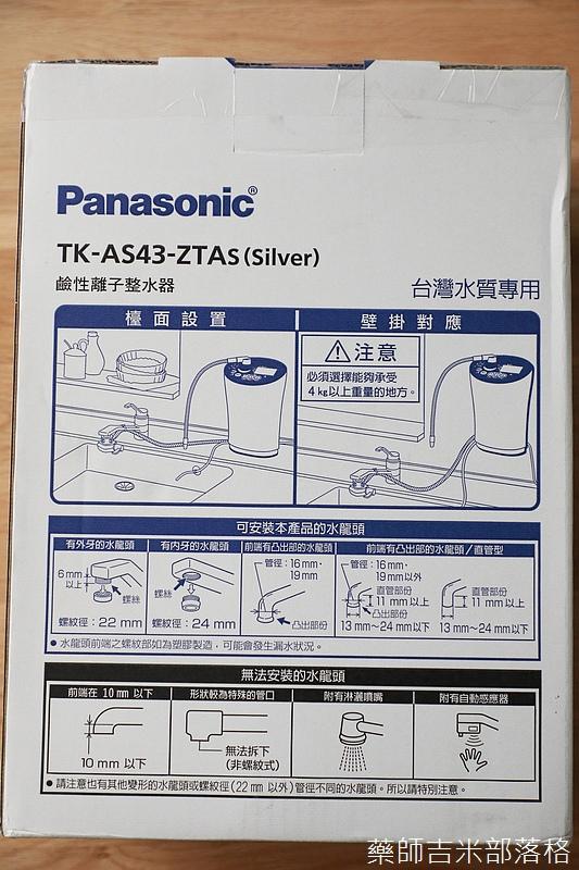 Panasonic_TK_AS43_ZTAs_003.jpg