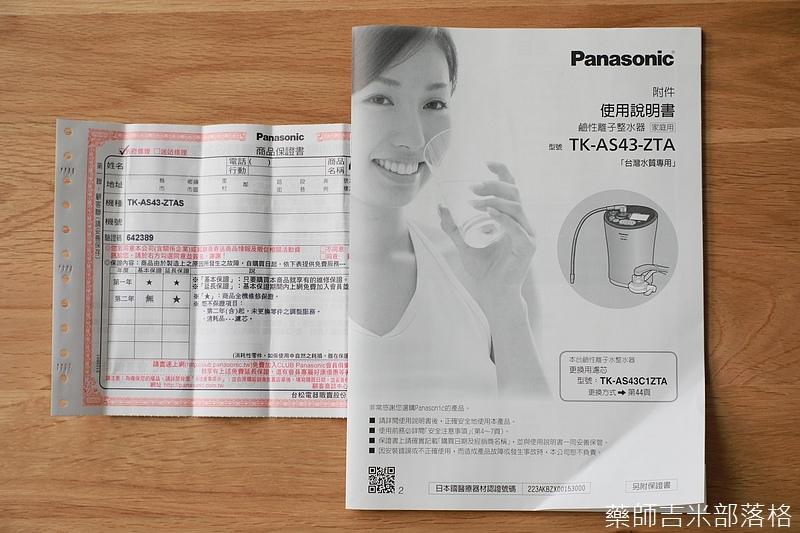 Panasonic_TK_AS43_ZTAs_017.jpg