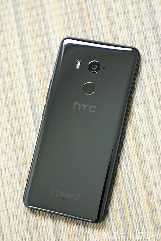 HTC_U11_006.jpg