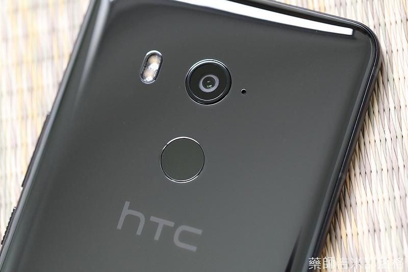 HTC_U11_011.jpg