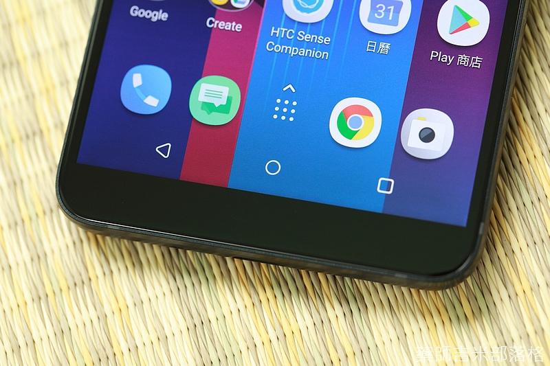 HTC_U11_014.jpg