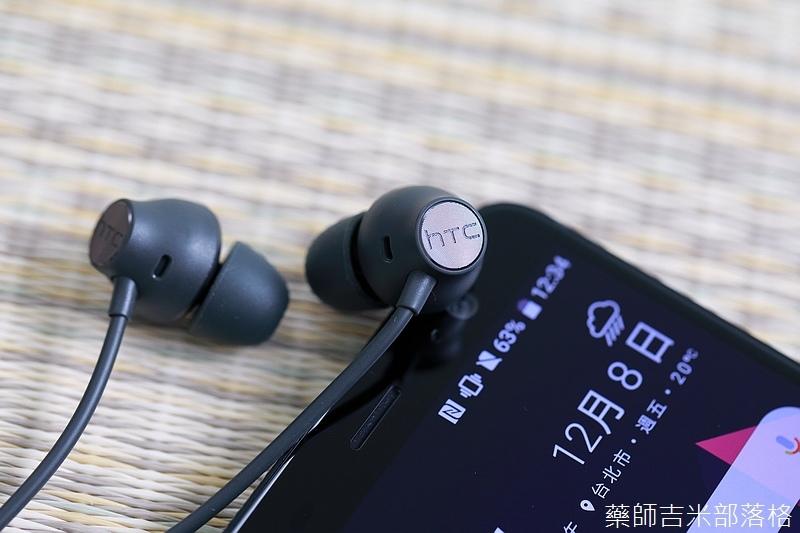 HTC_U11_035.jpg