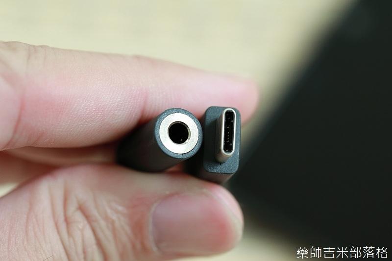 HTC_U11_040.jpg
