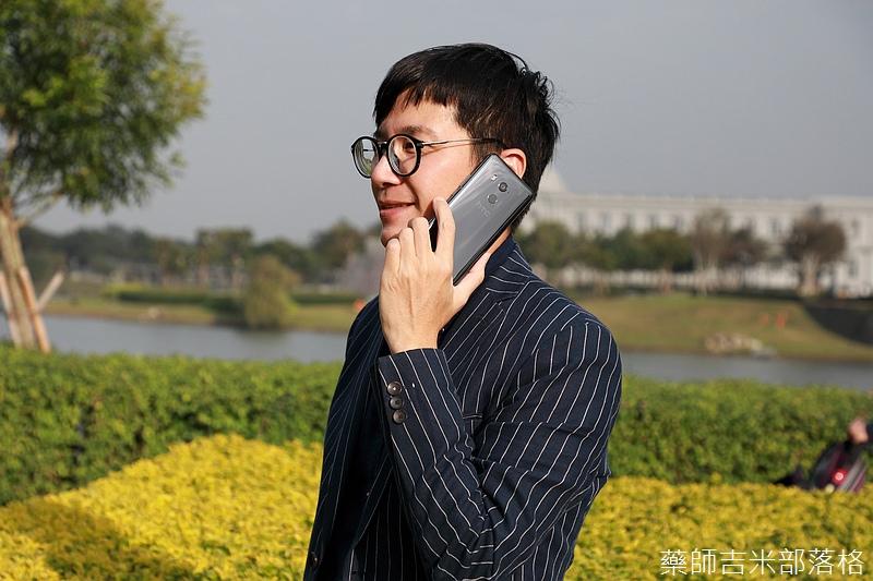 HTC_U11_056.jpg