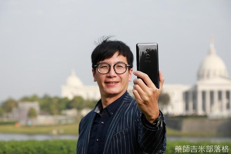 HTC_U11_058.jpg