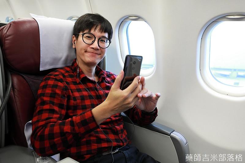 HTC_U11_069.jpg