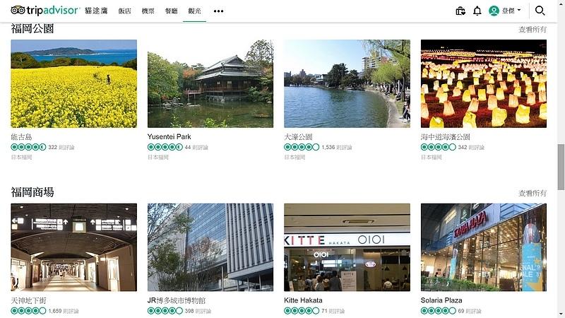 tripadvisor_004.jpg