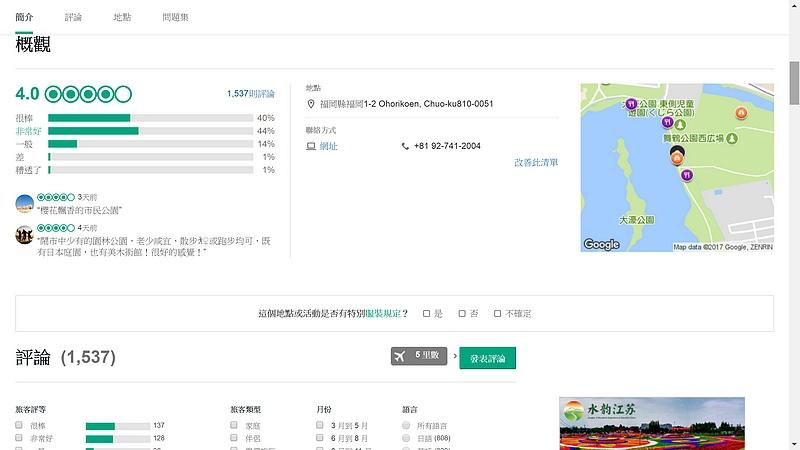 tripadvisor_011.jpg