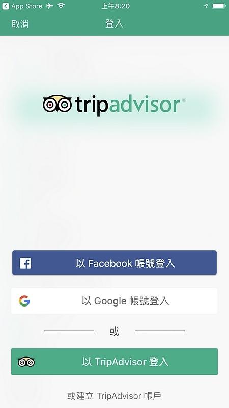 tripadvisor_042.jpg