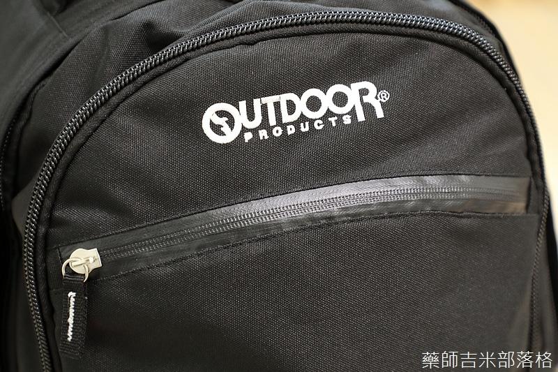 Outdoor_028.jpg
