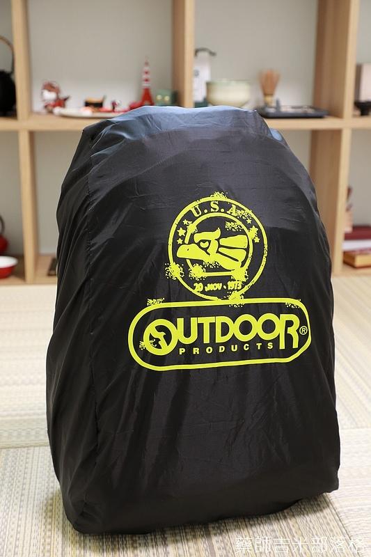 Outdoor_030.jpg