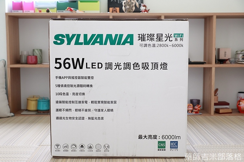 SYLVANIA_002.jpg