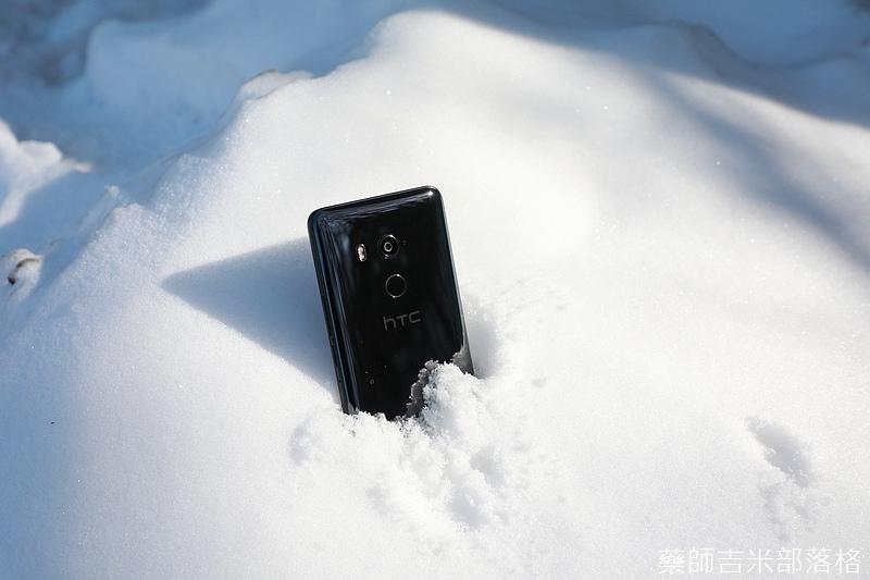 HTC_U11+_210.jpg