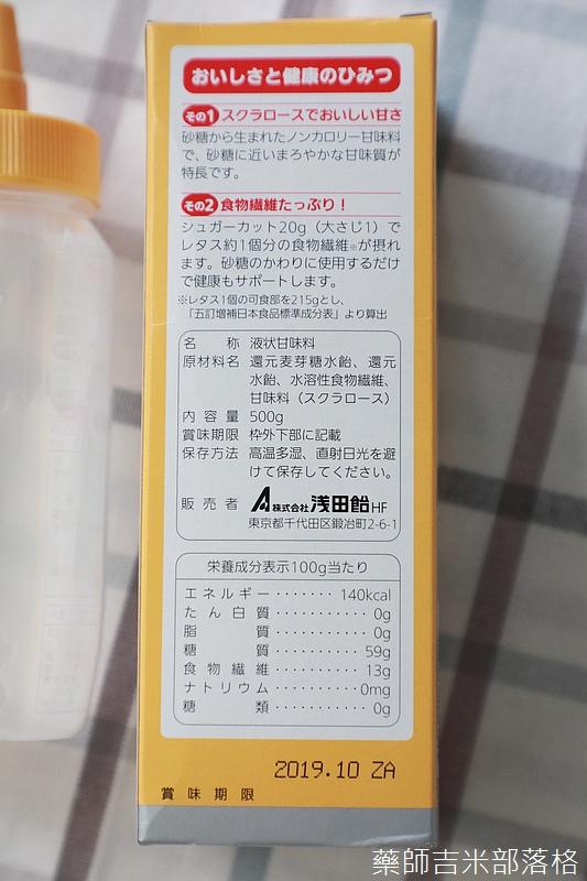 Sugar_Cut_268.jpg