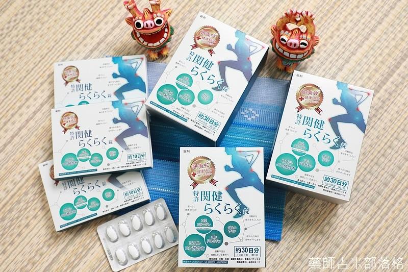 Biotech_004.jpg