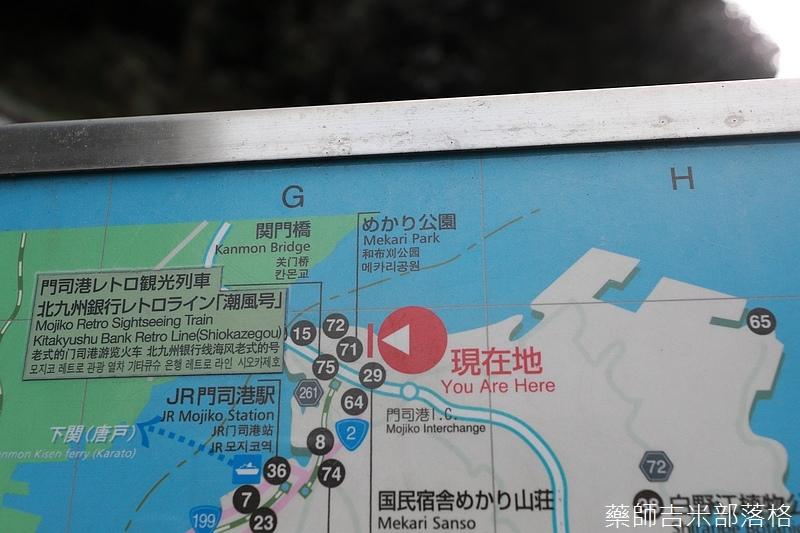 Kyushu_171214_025.jpg