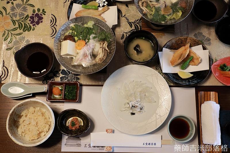 Kyushu_171214_120.jpg