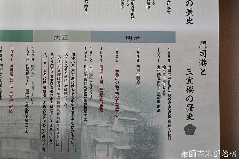 Kyushu_171214_148.jpg