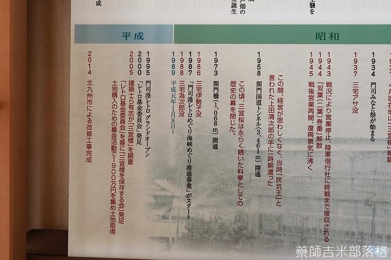 Kyushu_171214_149.jpg