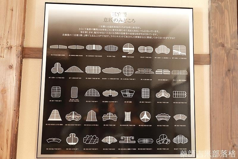 Kyushu_171214_166.jpg