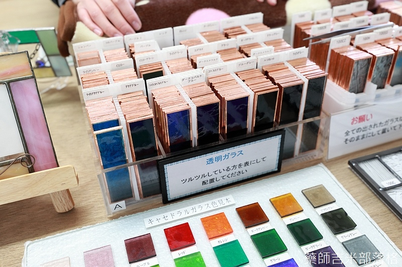 Kyushu_171215_097.jpg
