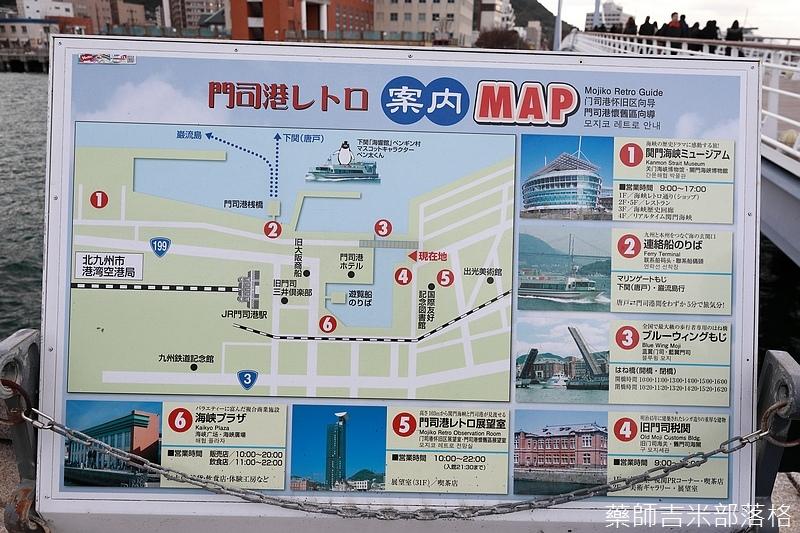 Kyushu_171214_305.jpg