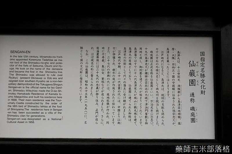 Kyushu_171217_009.jpg
