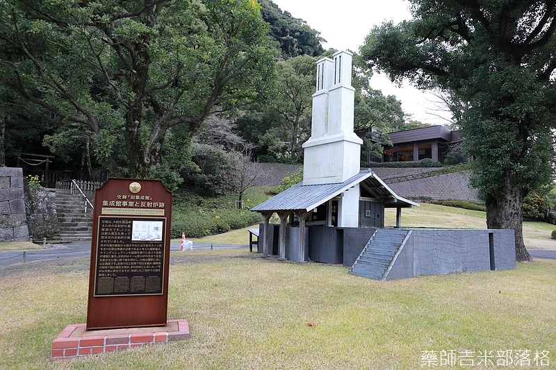 Kyushu_171217_014.jpg