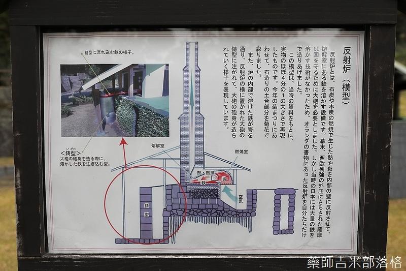 Kyushu_171217_020.jpg