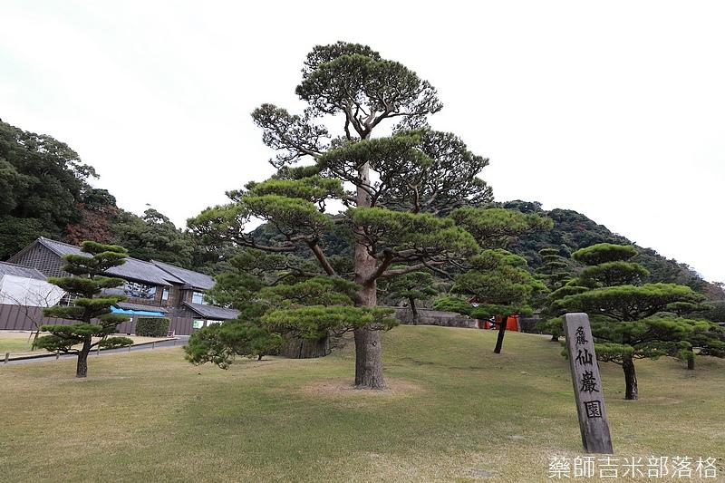 Kyushu_171217_075.jpg