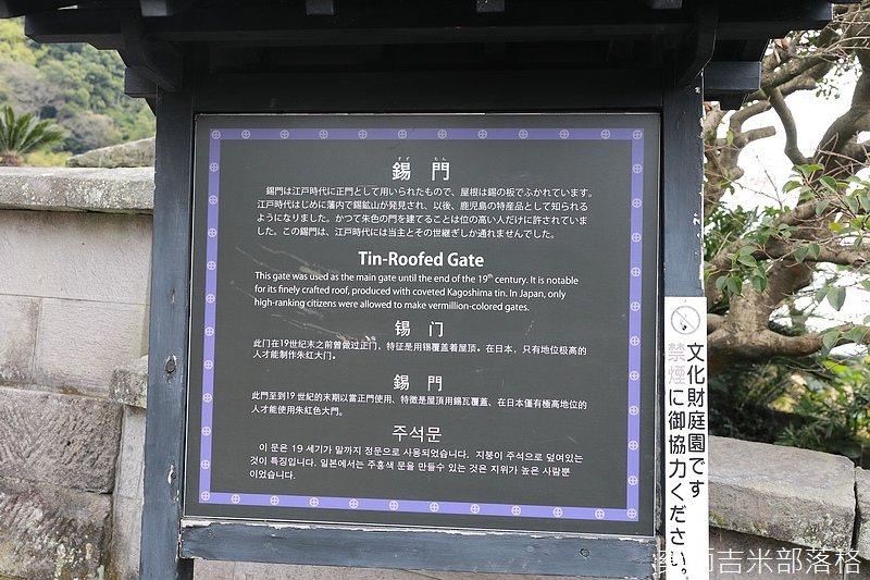 Kyushu_171217_084.jpg
