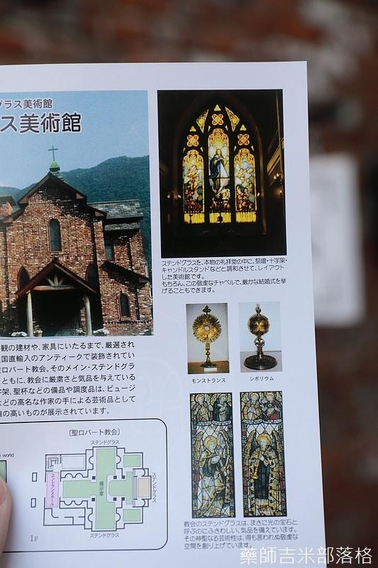 Kyushu_171215_196.jpg