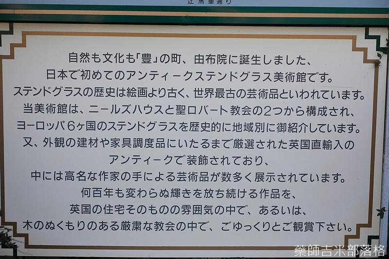 Kyushu_171215_198.jpg